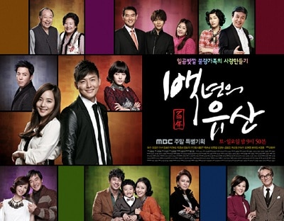 Film Drama Korea A Hundred Year's Inheritance