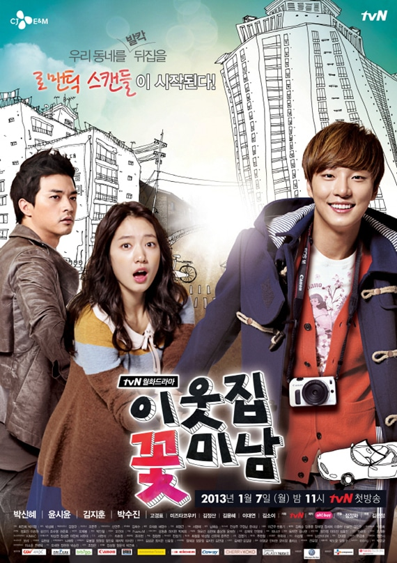 Flower Boy Next Door Poster 1