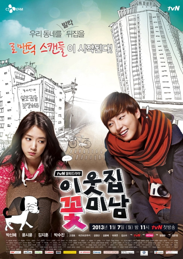 http://www.koreandrama.org/wp-content/uploads/2012/12/Flower-Boy-Next-Door-Poster-2.jpg