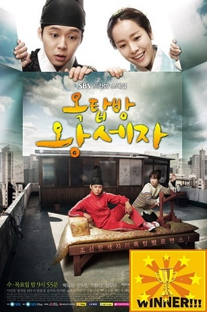 The Best Korean Drama of 2012 » Korean Drama