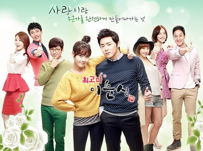 Drama Korea Lee Soon Shin is the Best