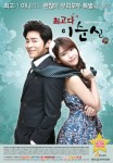 Lee Soon Shin is the Best Poster 3