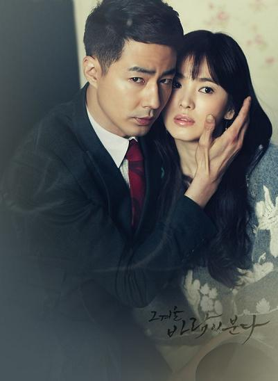 Film Drama Korea That Winter, The Wind Blows