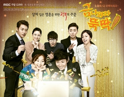 I Summon You, Gold! - MBC Network [Korean Drama]