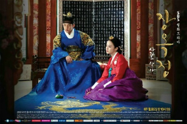 Jang Ok Jung Lives In Love ...