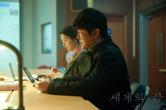 http://www.koreandrama.org/wp-content/uploads/2013/03/The-End-of-the-World2.jpg