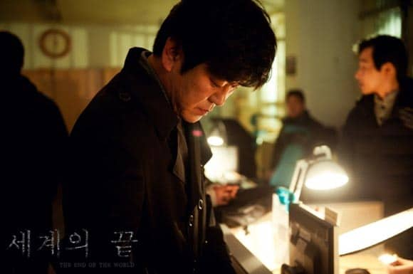 http://www.koreandrama.org/wp-content/uploads/2013/03/The-End-of-the-World3.jpg