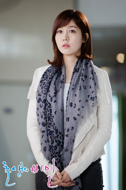 http://www.koreandrama.org/wp-content/uploads/2013/04/Birth-Secret-1.jpg