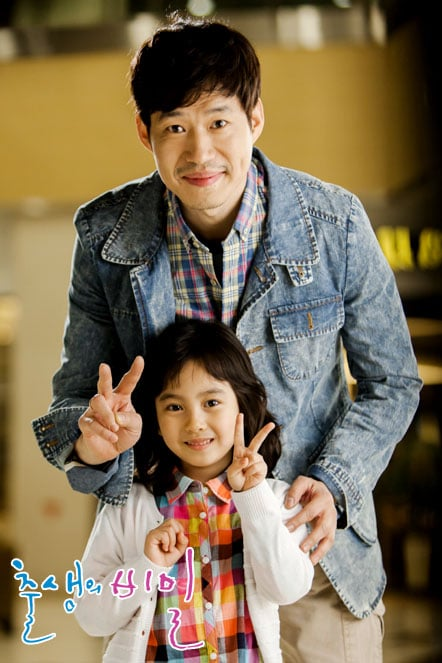 http://www.koreandrama.org/wp-content/uploads/2013/04/Birth-Secret-8.jpg