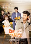 14 Dating Agency Cyrano