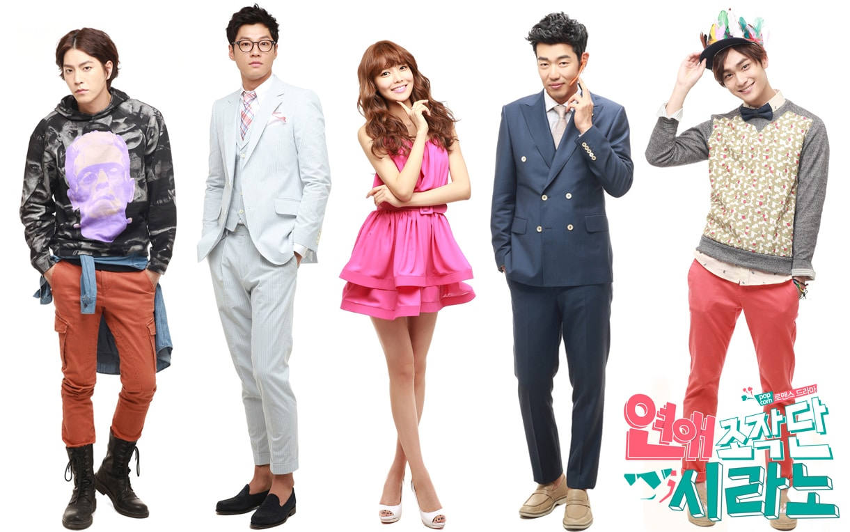 dating agency cyrano korean drama Watch dating agency: cyrano episode 6 engsub dating agency: cyrano ep 6 full hd, download dating agency: (korean drama) 7 recommend 7.