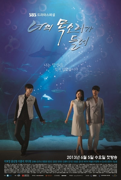 Drama Korea Terbaru I Hear Your Voice