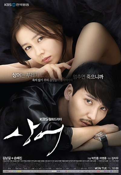 Serial Drama Korea Shark