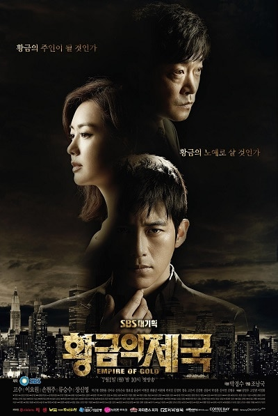 Empire of Gold 04