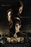 Empire of Gold Poster1