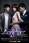 Scandal  a Shocking and Wrongful Incident Poster3