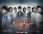 Scandal  a Shocking and Wrongful Incident Poster4