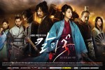 Sword and Flower Poster2