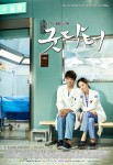 Good Doctor Poster1
