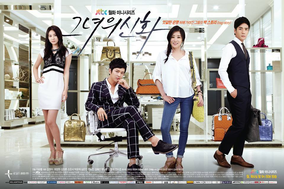 Yun jung hoon han ga in dating rut 8