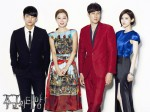 The Master's Sun Main Cast 01
