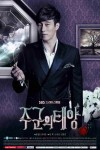 The Master's Sun Poster 3