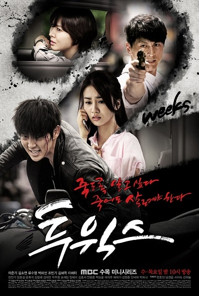 Two Weeks Korean Drama