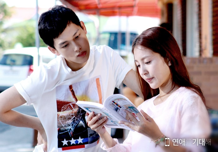 http://www.koreandrama.org/wp-content/uploads/2013/08/Looking-Forward-to-Romance-17.jpg