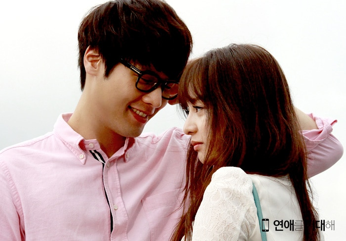 http://www.koreandrama.org/wp-content/uploads/2013/08/Looking-Forward-to-Romance-18.jpg