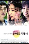 Looking Forward to Romance Poster1
