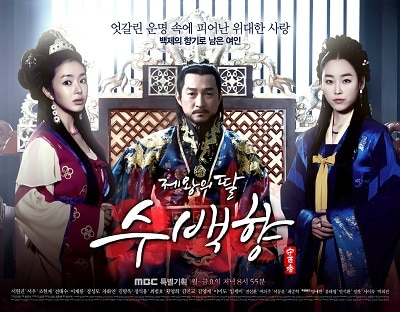 King's Daughter Soo Baek Hyang 03