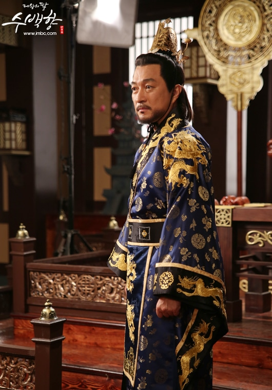 King's Daughter Soo Baek Hyang1