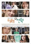 Marry Him If You Dare Poster3