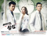 Medical Top Team Poster2