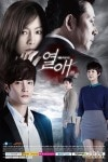 Passionate Love Poster1