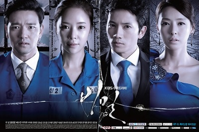 Secret » Korean Drama