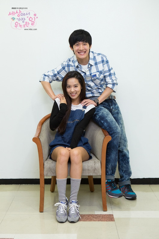 http://www.koreandrama.org/wp-content/uploads/2013/09/The-Greatest-Thing-in-the-World1.jpg