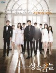 The Heirs Poster2