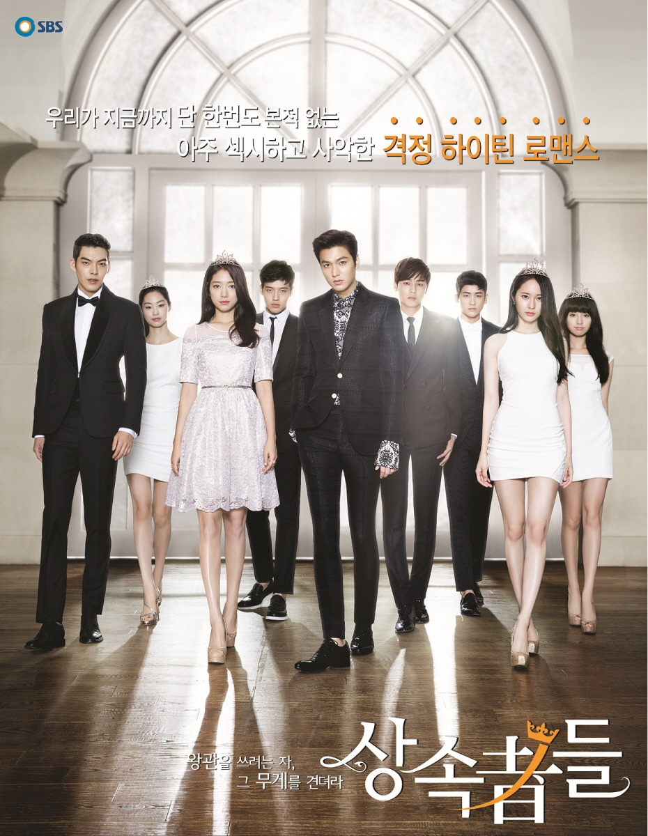 The Heirs Korean Drama Four Way Flashers Mga 1500 Or 1600 With Switch Et244b Poster1 Poster2