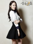 The Heirs5