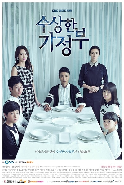 The Suspicious Housekeeper Poster 03