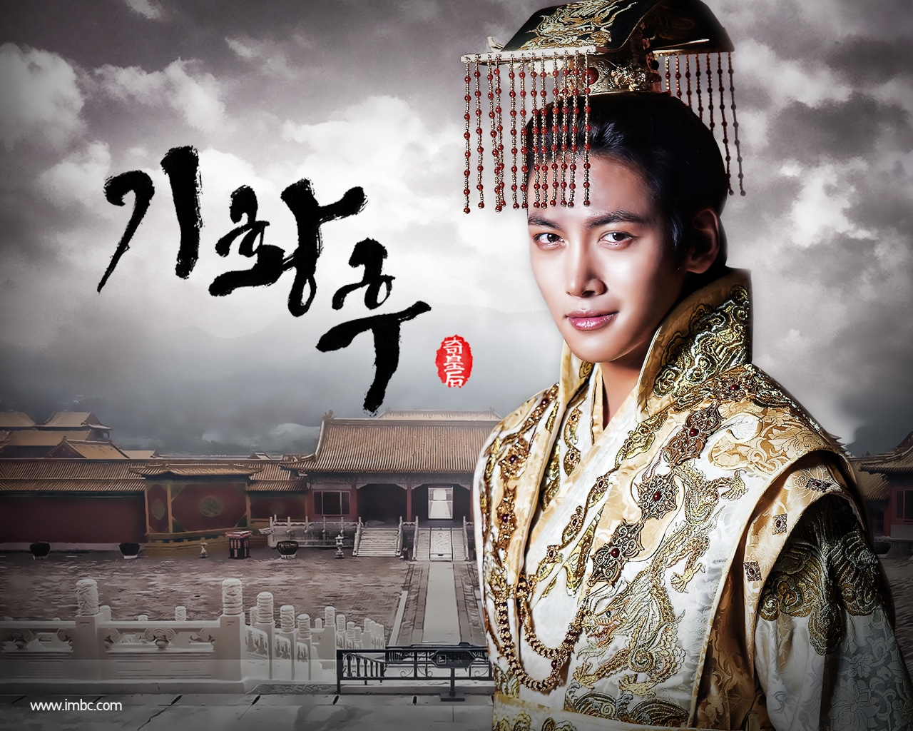 Empress Ki » Korean Drama