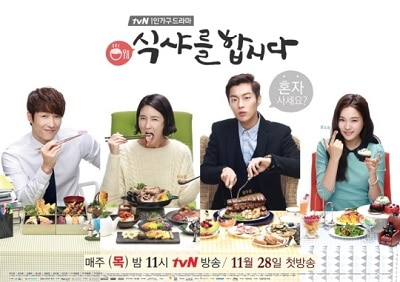 ENG SUB TvN Let s Eat Episode 13 Watch Online Download Link