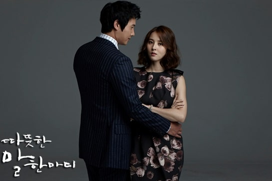 http://www.koreandrama.org/wp-content/uploads/2013/11/One-Warm-Word11.jpg