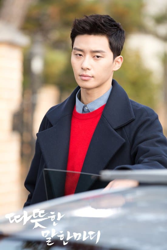 http://www.koreandrama.org/wp-content/uploads/2013/11/One-Warm-Word3.jpg