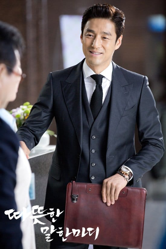 http://www.koreandrama.org/wp-content/uploads/2013/11/One-Warm-Word5.jpg