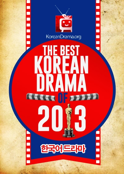 Vote for The Heirs!