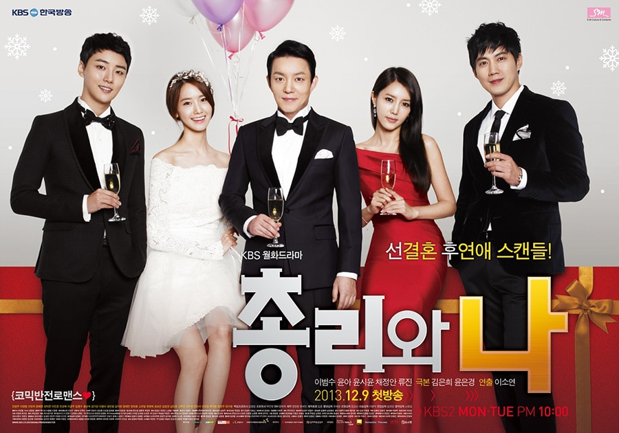 The prime minister is dating ep 8