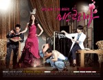Miss Korea Poster1