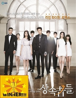 The Winner is The Heirs